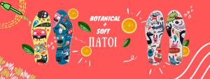 botanical + soft πάτοι