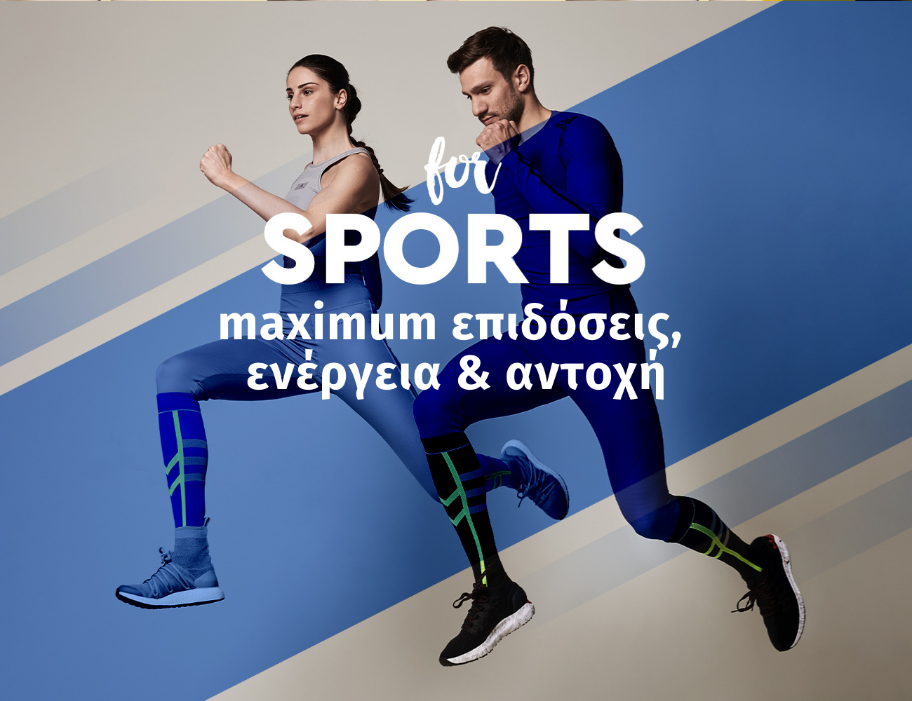 For Sports