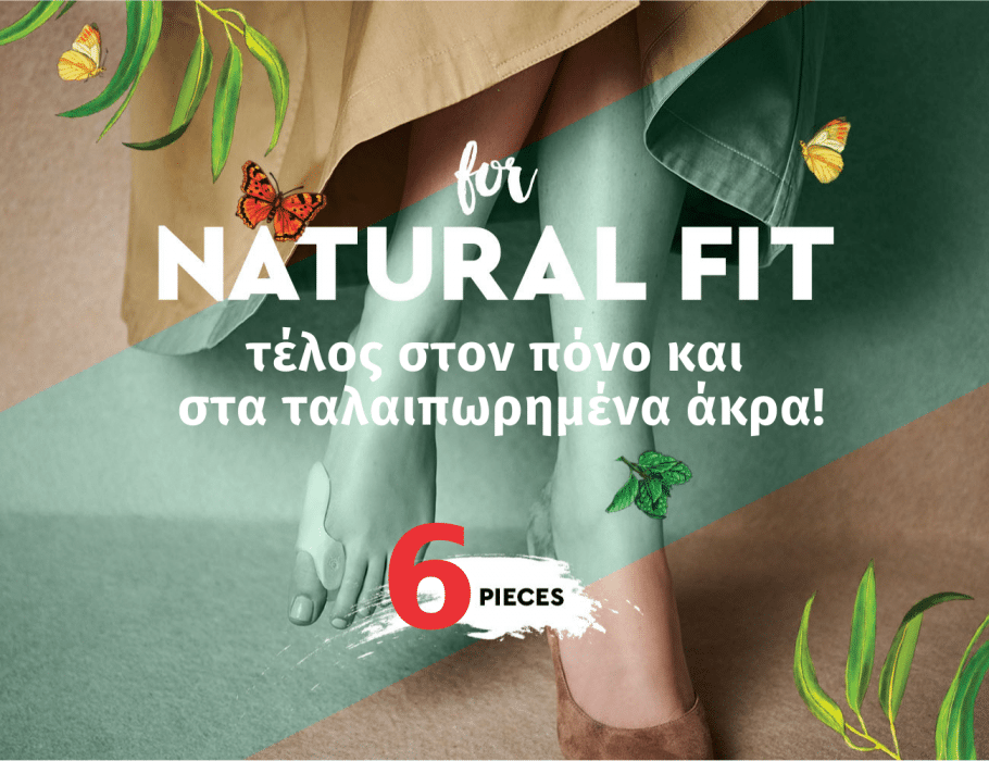 For Natural Fit