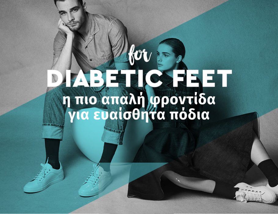 For Diabetic Feet