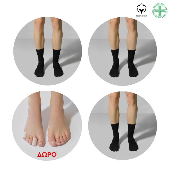 For Diabetic Feet