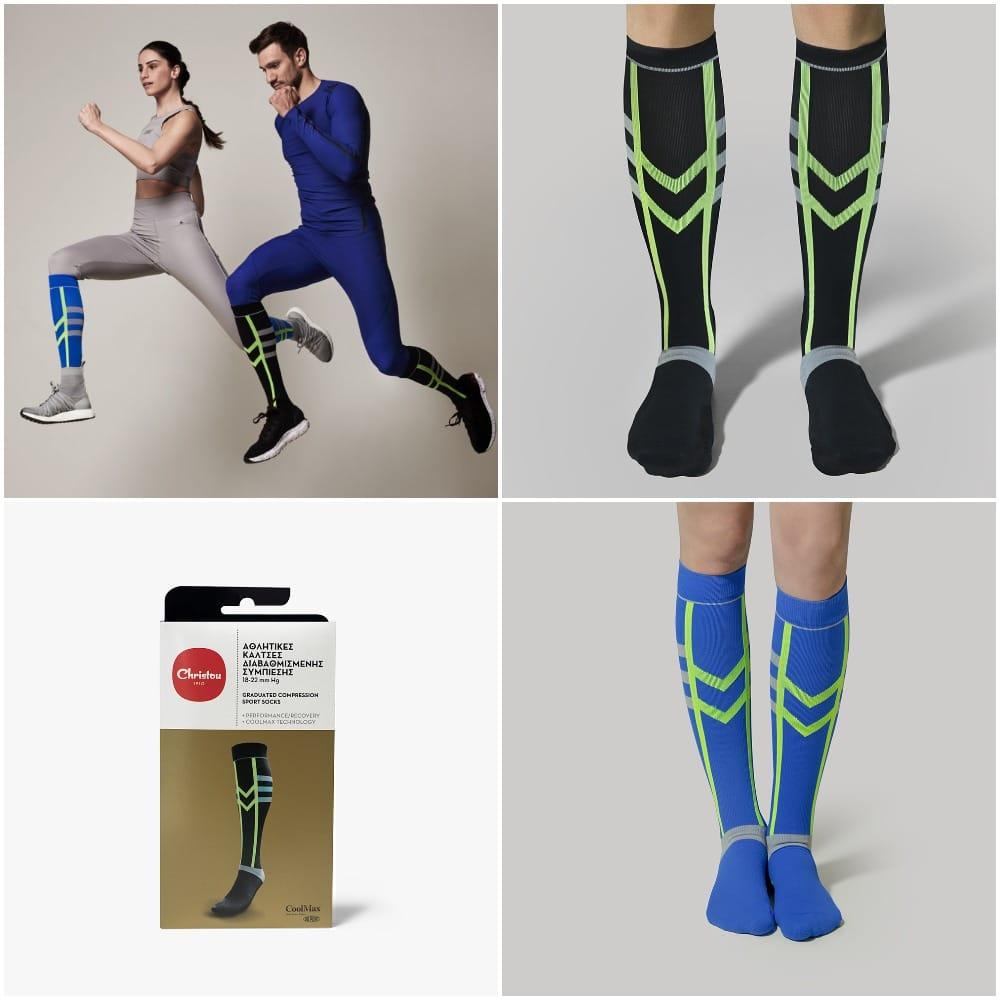 sports socks collage